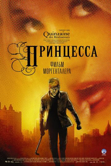 Кино Грань