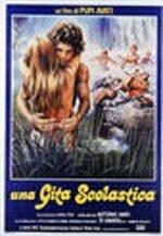 Студенческий поход (1983)
