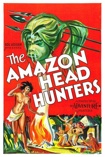 Амазонские охотники за головами (Au pays du scalp)