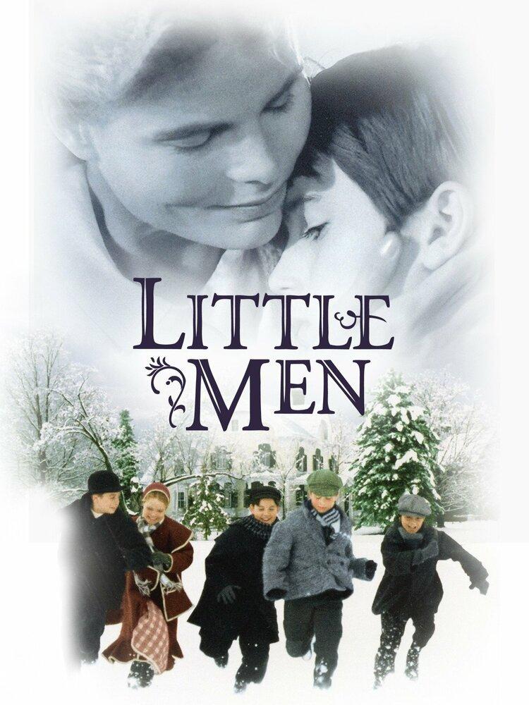 Фильмы Маленькие мужчины
