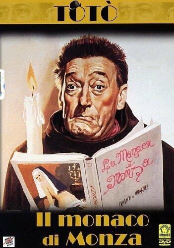 Монах из Монцы (1962)