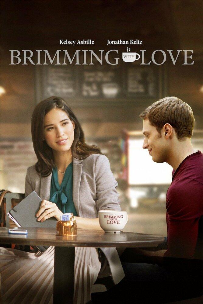 Любовь в чашке кофе (ТВ)