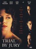 ��� ��������� (Trial by Jury)