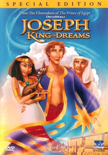 ���� ���������� (Joseph: King of Dreams)