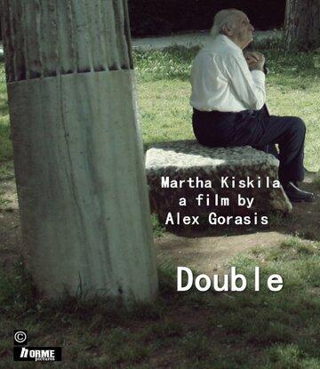 (Double)