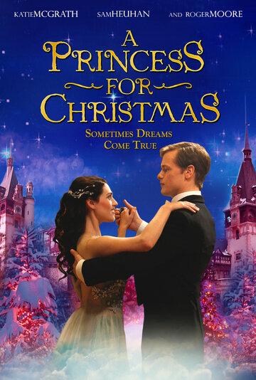 Принцесса на Рождество (ТВ) (2011)