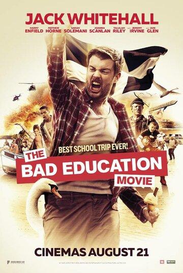 �������� ����� (The Bad Education Movie)