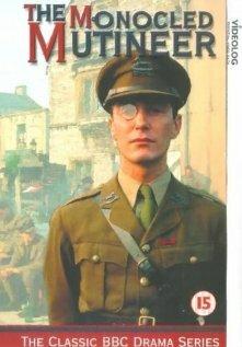 Мятежник с моноклем (1986) полный фильм