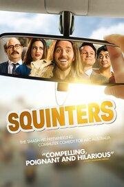 Squinters (2018)