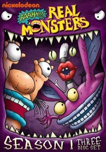 ААА!!! Настоящие монстры (Aaahh!!! Real Monsters)