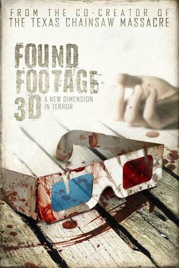 Найденные плёнки 3D / Found Footage 3D (2016)