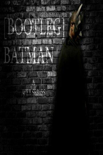 ([Bootleg] Batman: Vickie Valle)