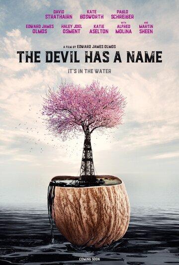 У дьявола есть имя 2019 | МоеКино