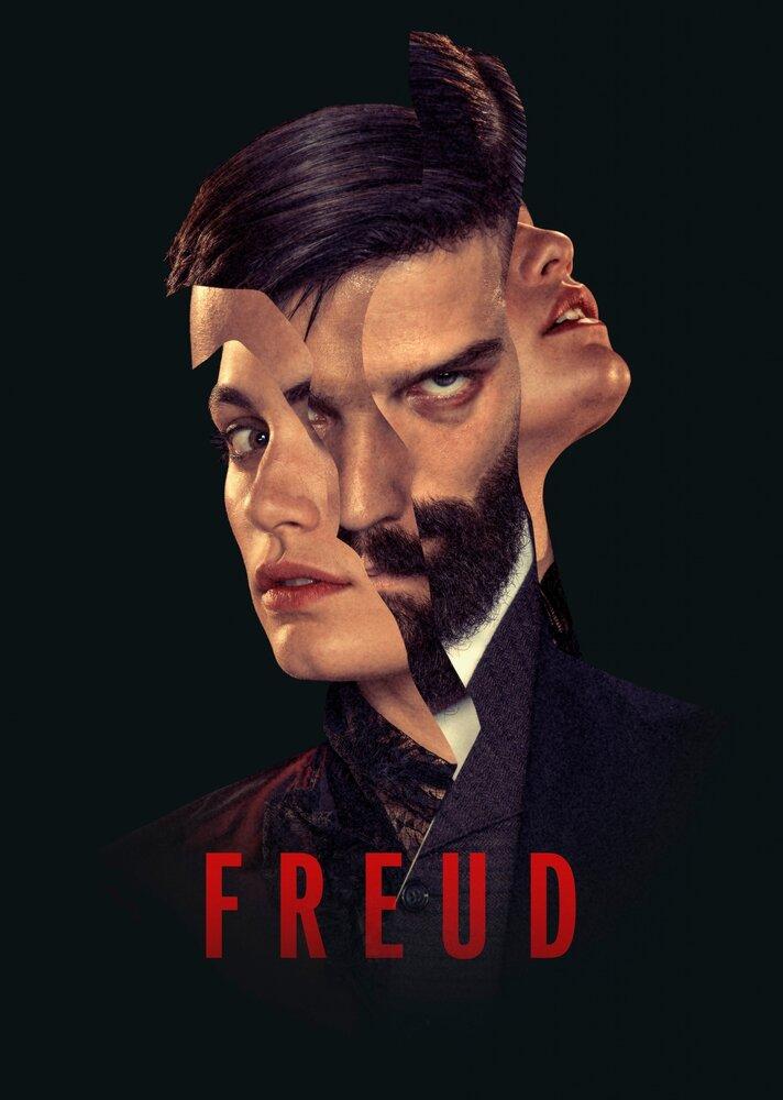 Фрейд (2020)