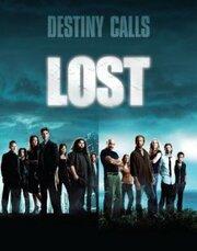 Остаться в живых: Недостающие элементы (2007)