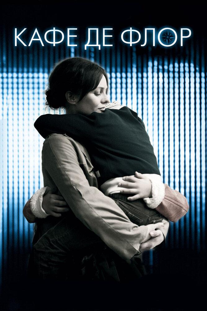 Кино смотреть онлайн мать целует сыну