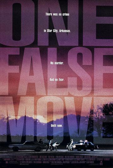 Постер к фильму Один неверный ход (1992)