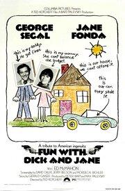 Забавные приключения Дика и Джейн (1976)