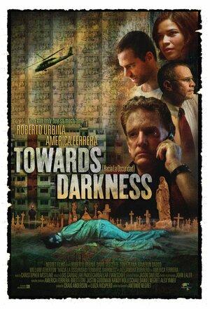 Стремясь к темноте (2007)