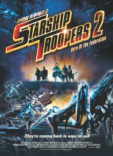 �������� ������ 2: ����� ��������� (Starship Troopers 2: Hero of the Federation)