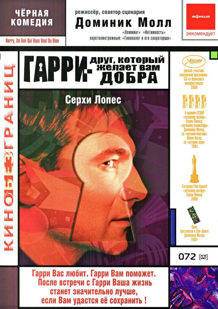 KP ID КиноПоиск 690