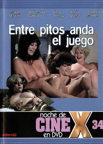 Свист между сексом (1986)