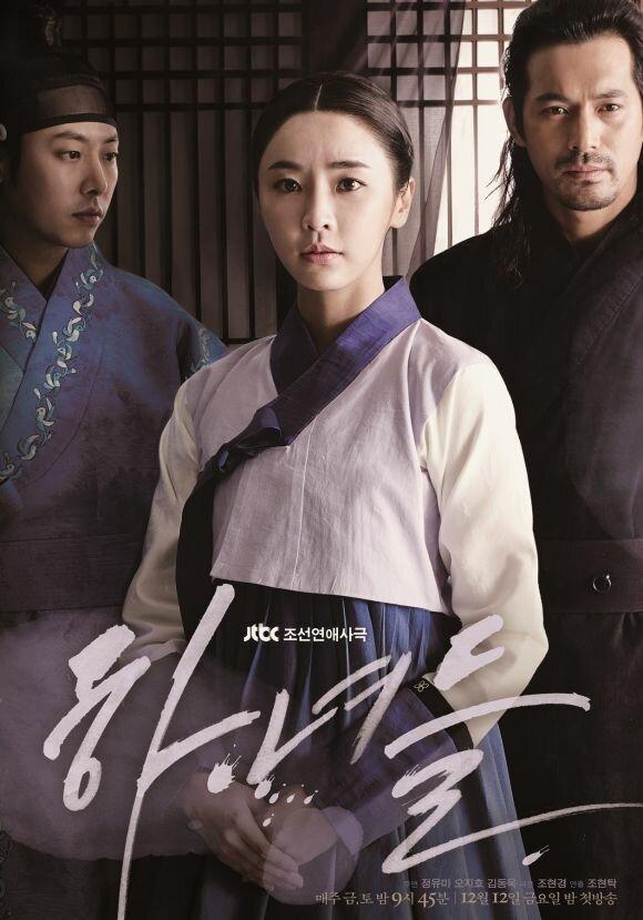 892069 - Прислуга ✦ 2014 ✦ Корея Южная