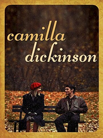 Камилла Дикинсон (Camilla Dickinson)
