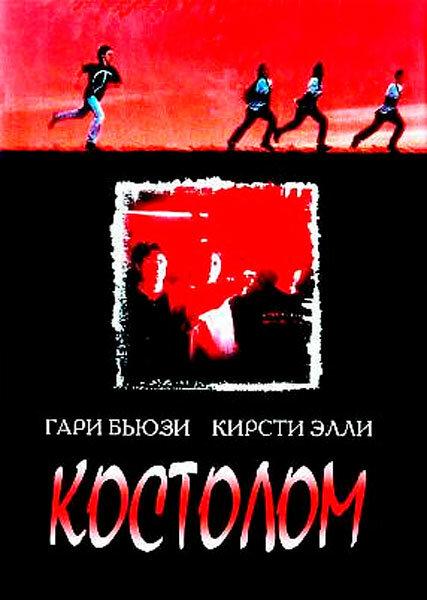 KP ID КиноПоиск 8921