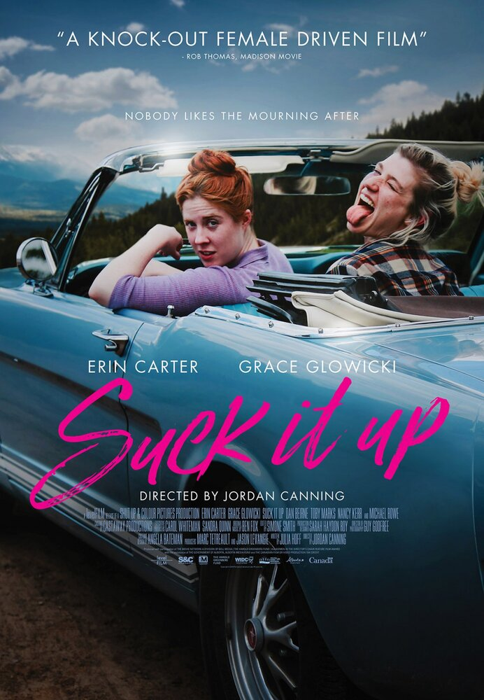 Выкуси / Suck It Up (2017)
