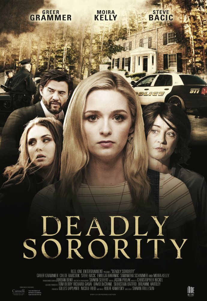 Фильмы Убийственное сестринство смотреть онлайн