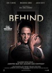 Behind (2016)