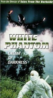 Белый призрак (1987)