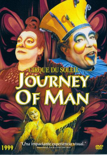 ���� �� �����: ������� ����������� (Cirque du Soleil: Journey of Man)