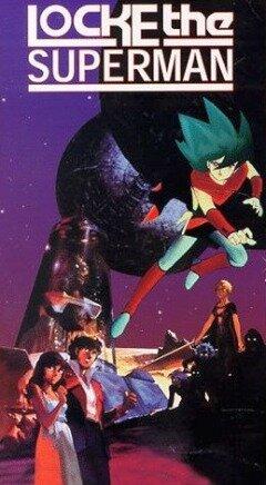 Сверхчеловек Лок (1984)