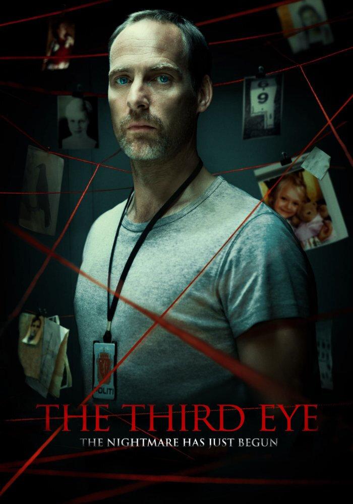 Третий глаз / Det tredje ?yet (2013)