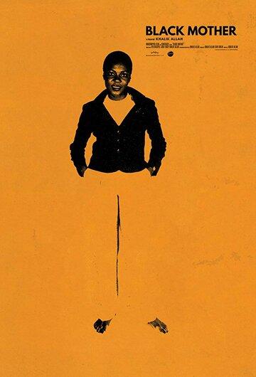 Постер к фильму Чёрная мама (2018)