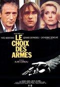 Выбор оружия (1981)