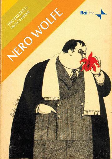 Ниро Вульф (1969) полный фильм