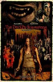 The Devil's Gravestone (2010)