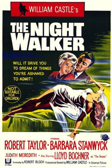 Приходящий по ночам (1964)