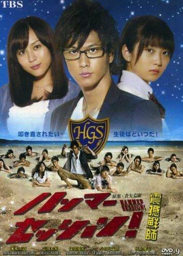 569740 - Хаммер сессия ✦ 2010 ✦ Япония