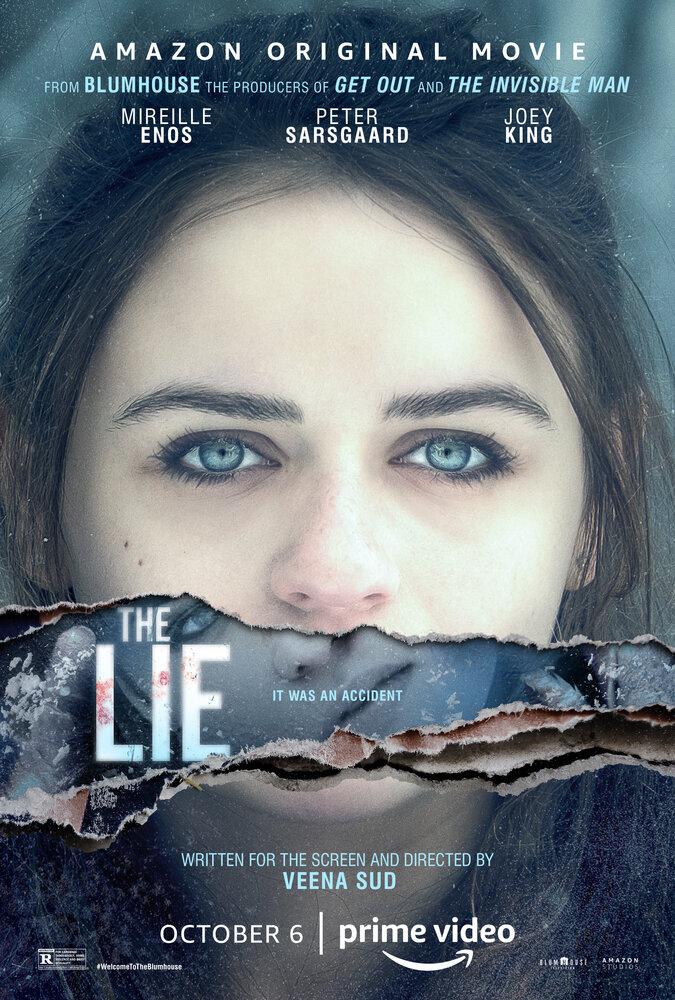 Постер Ложь