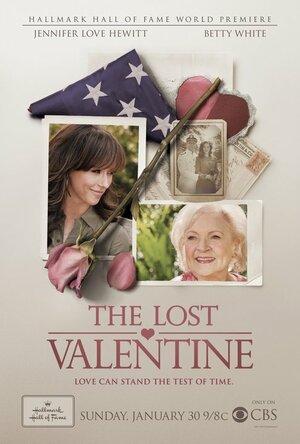 Потерянный Валентин (2011)