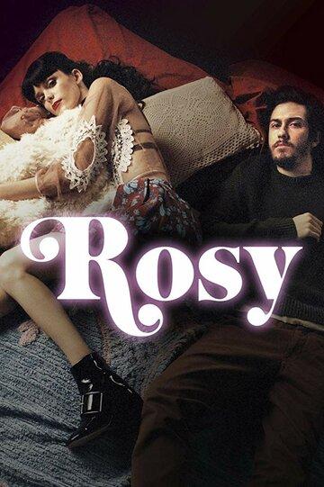 Рози (Rosy)
