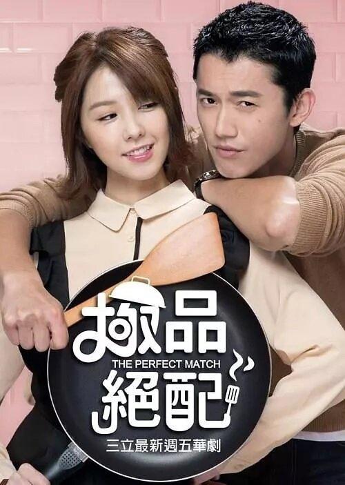 1207240 - Идеальное соревнование ✦ 2017 ✦ Тайвань
