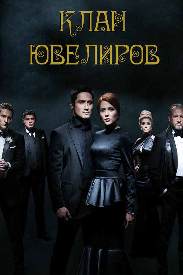 http://www.kinopoisk.ru/images/film_big/927790.jpg