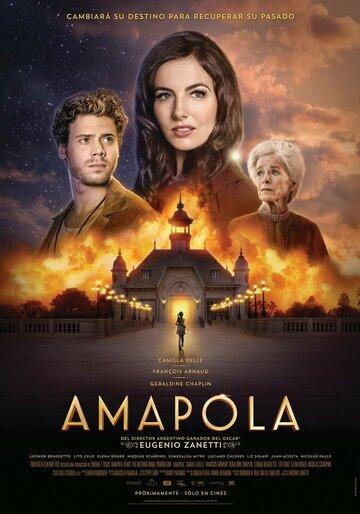 Амапола 2014