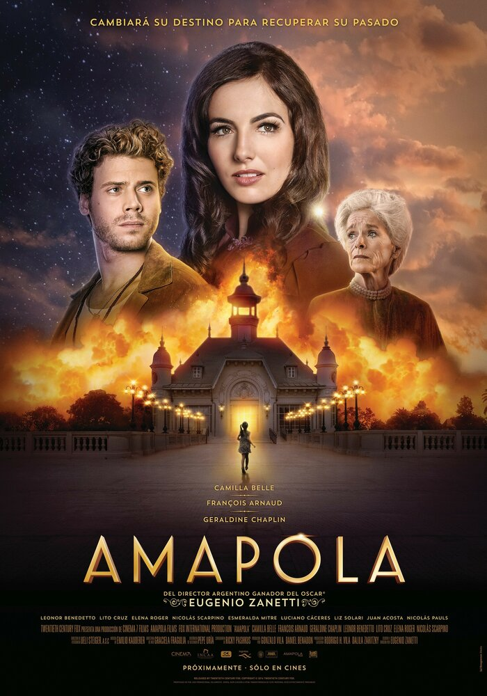 Амапола (2014)