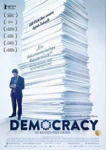 Демократия (2015) полный фильм
